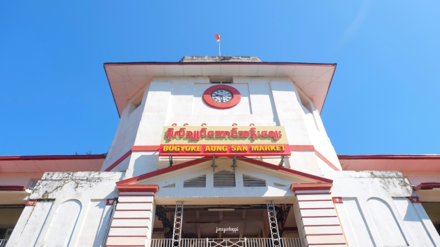 DSCF5178_Fotor_Myanmar