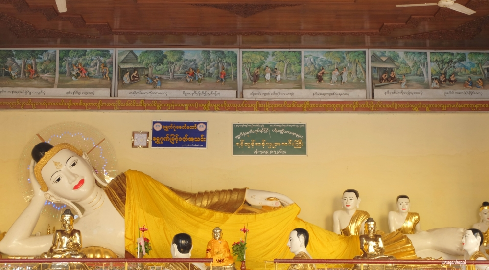 DSCF5262_Fotor_Myanmar